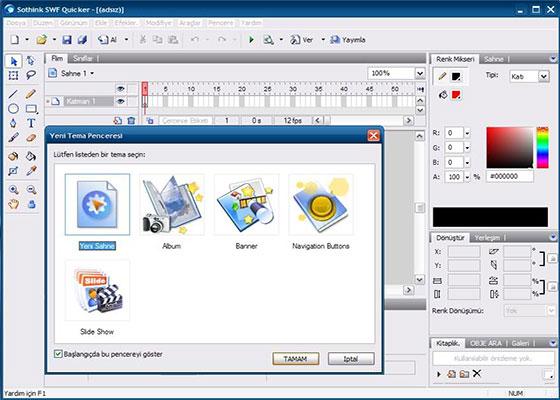 Скриншот программы sothink swf easy