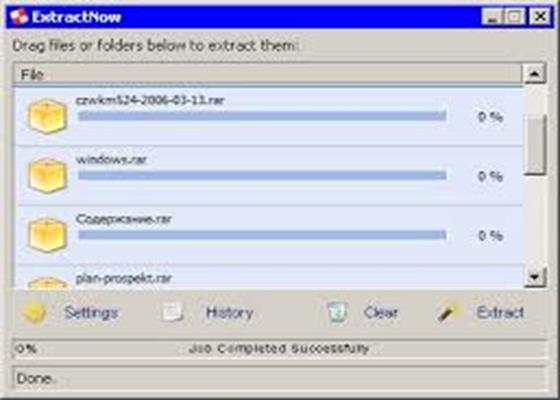 Скриншот программы extractnow