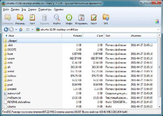 Скриншот программы haozip