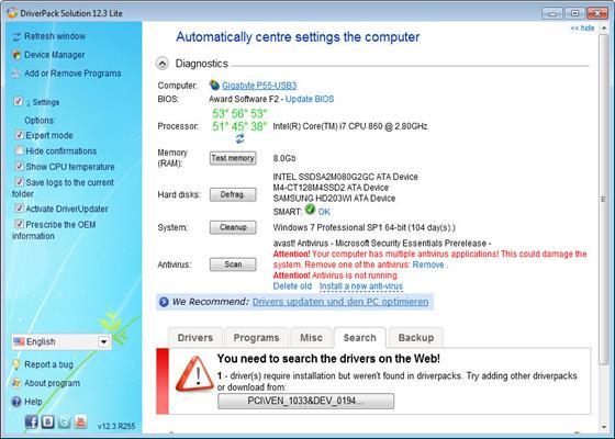 Скриншот программы driverpack solution