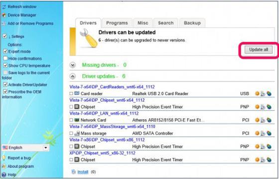 Скриншот программы driverpack solution lite