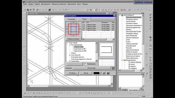 Скриншот программы bcad мебель про