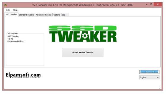 Скриншот программы ssd tweaker