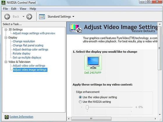Скриншот программы nvidia forceware