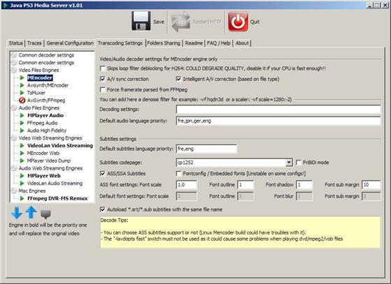 Скриншот программы ps3 media server