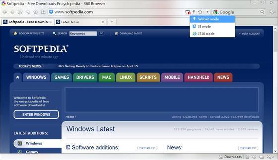 Скриншот программы 360 browser