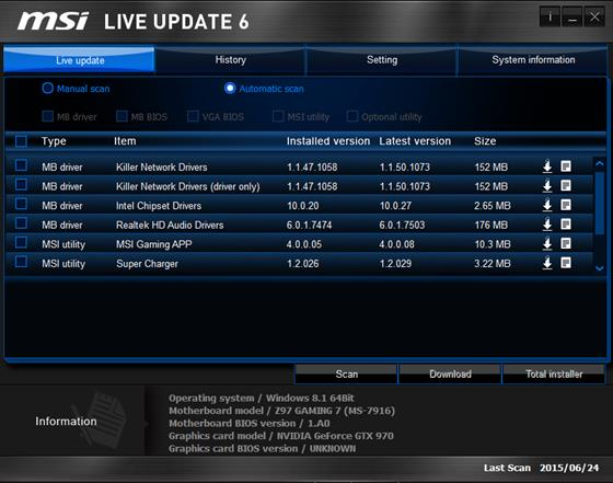 Скриншот программы msi live update